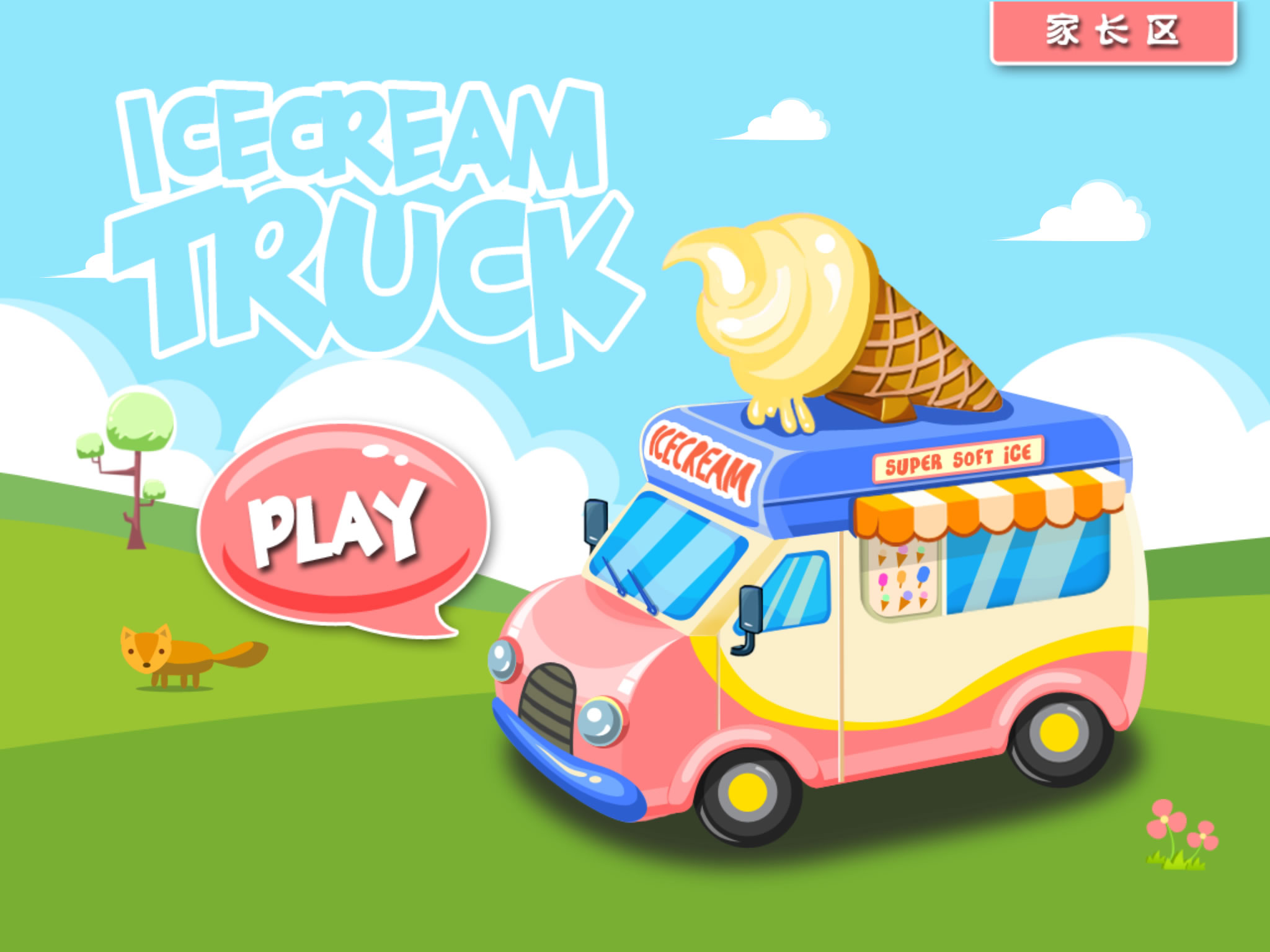 Ice Cream Truck (Mandarin Chinese Pronunciation) - 雪糕车 - 宝宝认知拼图系列游戏