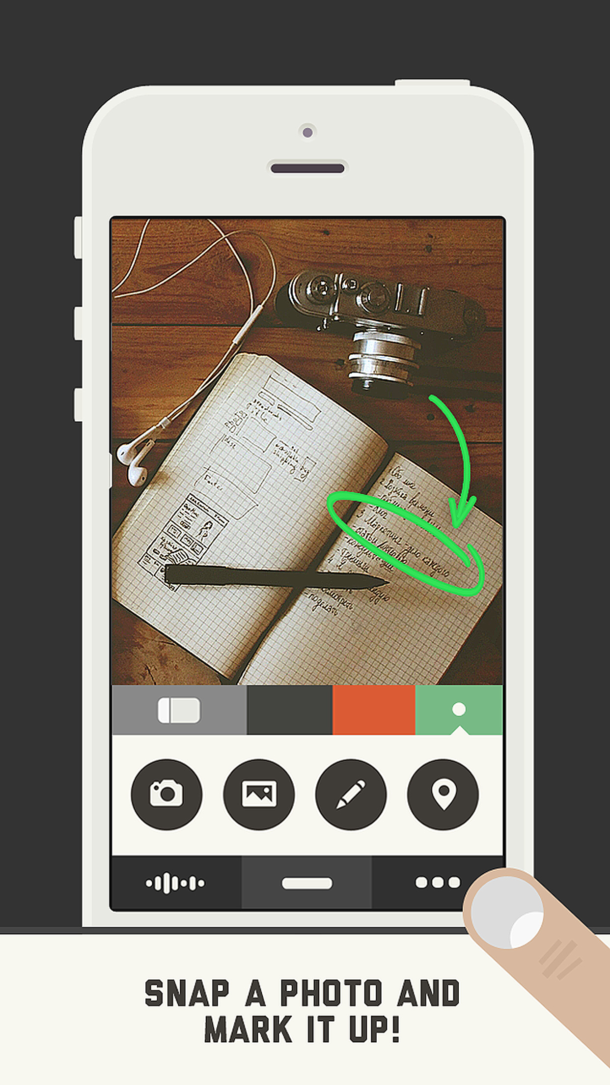 DOOO screenshot-1