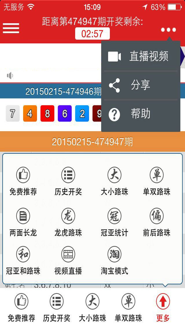 h123上网主页_app store.for lenovo-联想服务app_更新智能联想app_lenovo app_lenovoappupdate