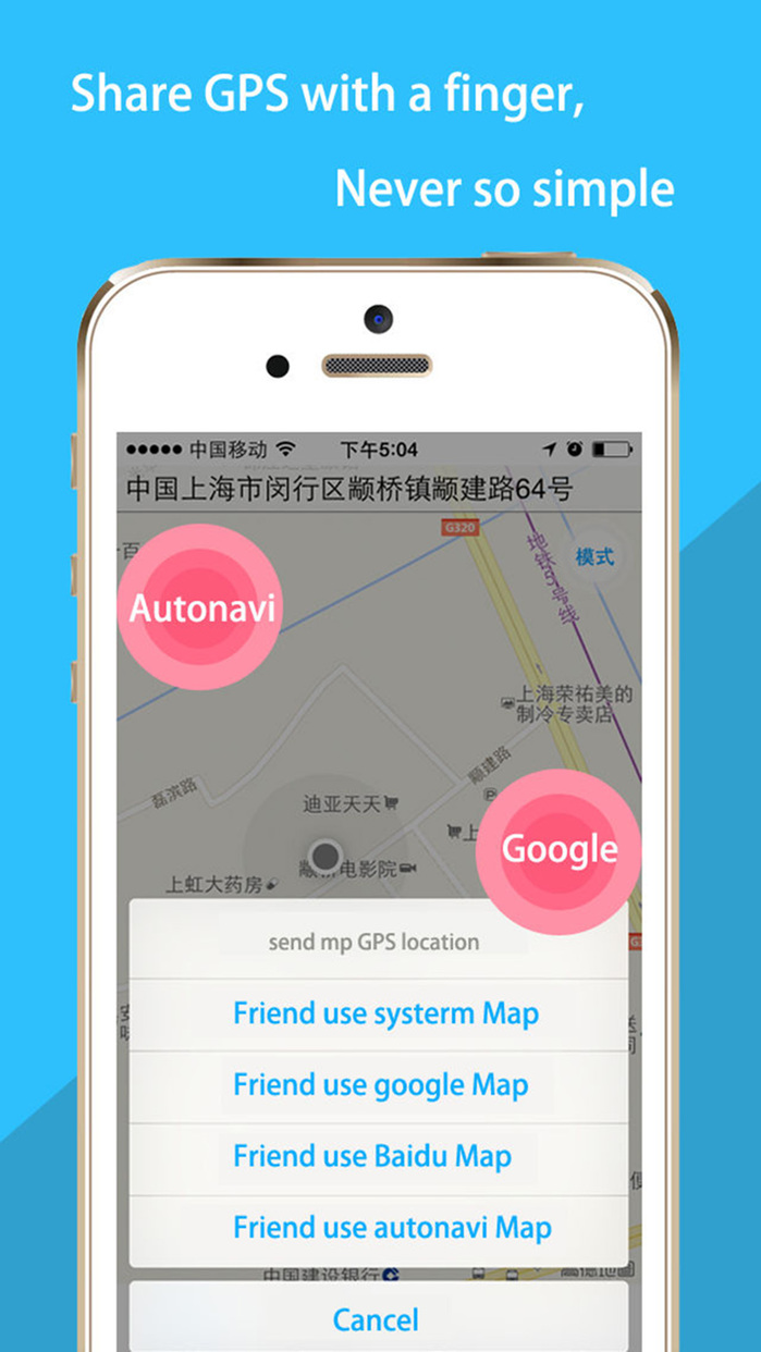 Find Me! - share my GPS location to friends Screenshot