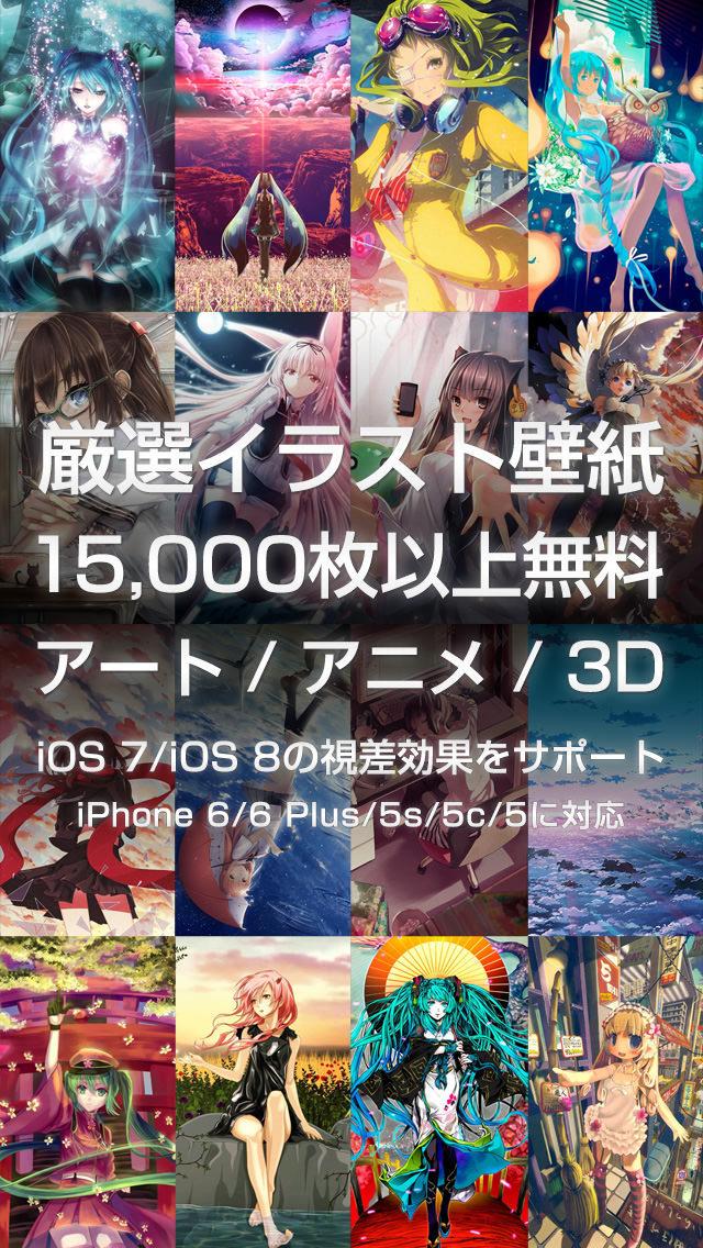 Masaki Hirokawa 検索結果一覧 Iphone最新人気アプリランキング Ios App