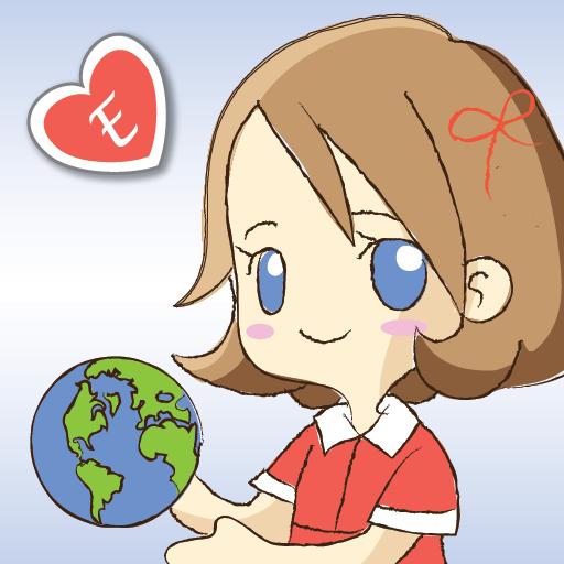 Emily's Girl World - MASH, Journal, Stickers & More