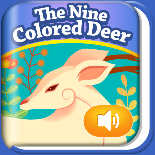 iReading – The Nine-Colored Deer