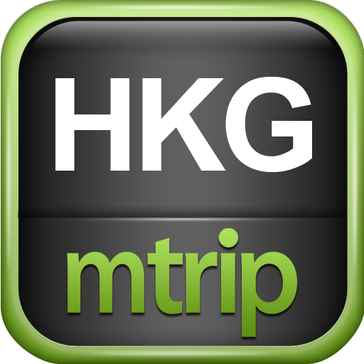 Hong Kong Travel Guide - mTrip