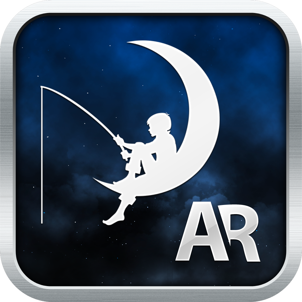 DreamWorks Animation AR