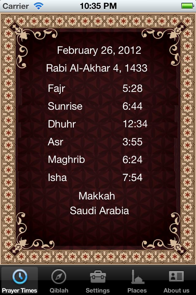 Athan Basic - Listen Azan on Prayer Times, Qiblah Compass
