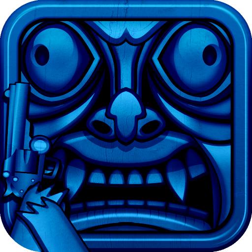 Temple Guns™
