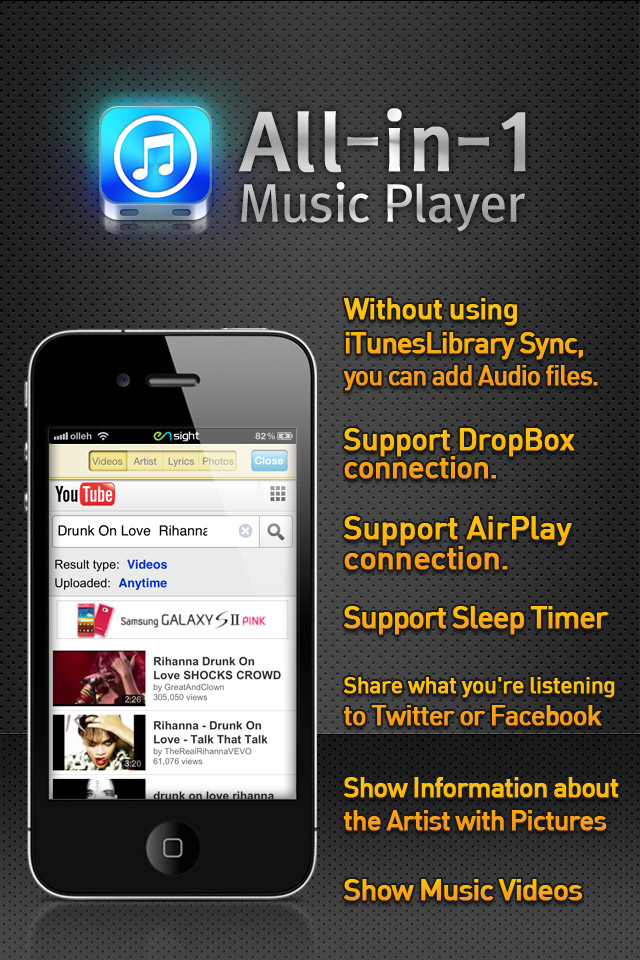 Music Player All-in-1 – Convenient Multi-function Music Player Screenshot