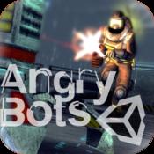 憤怒的機器人 Angry Bots