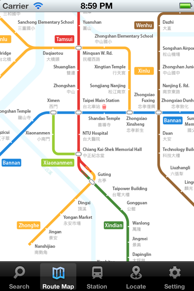 Metro Taipei Subway | iPhone Navigation apps | by MetroMan