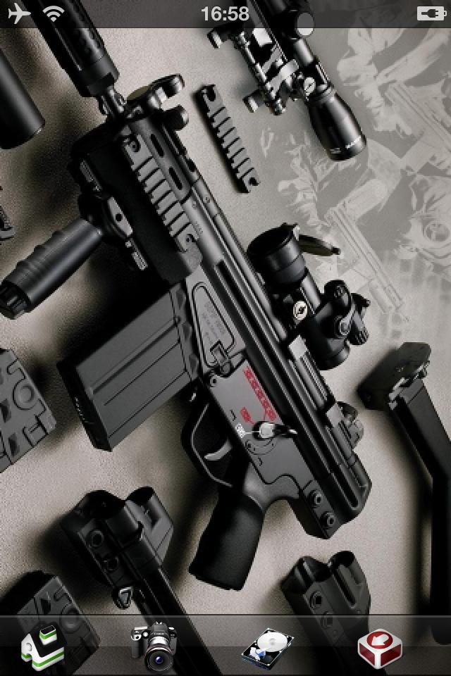 Gun Wallpapers HD