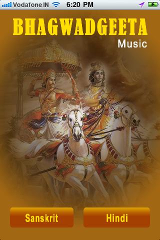 Bhagavad gita (ghantasala) telugu mp3 songs free download.