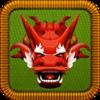 貪吃龍 Hungry Dragon for Mac