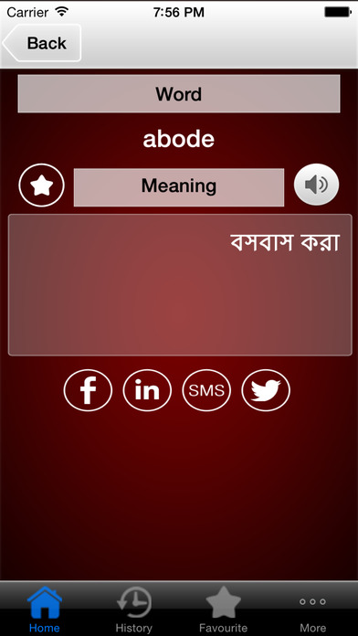 English to bengali offline dictionary download / JAPANROBERT GA