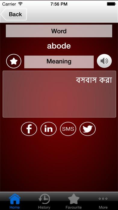 English to bengali offline dictionary download / JAPANROBERT GA