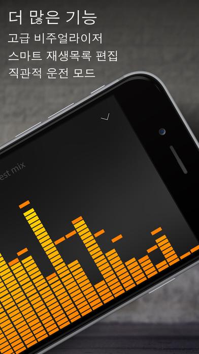 아이폰 음악 게임
