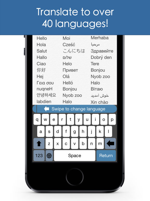 Translator Keyboard Screenshot