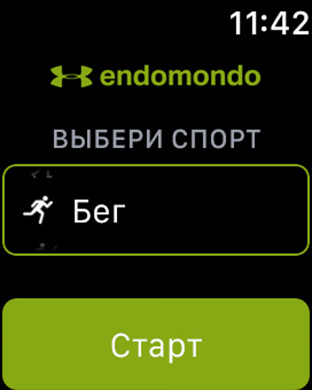 Бег, ходьба, велоспорт и фитнес с Endomondo Screenshot