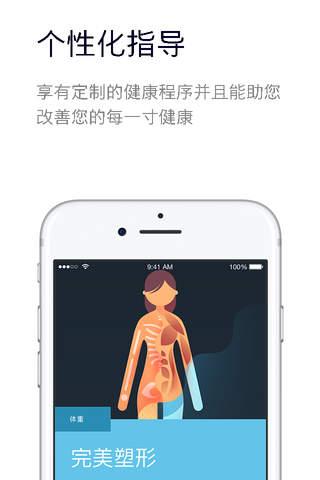iPhone 屏幕截图 3