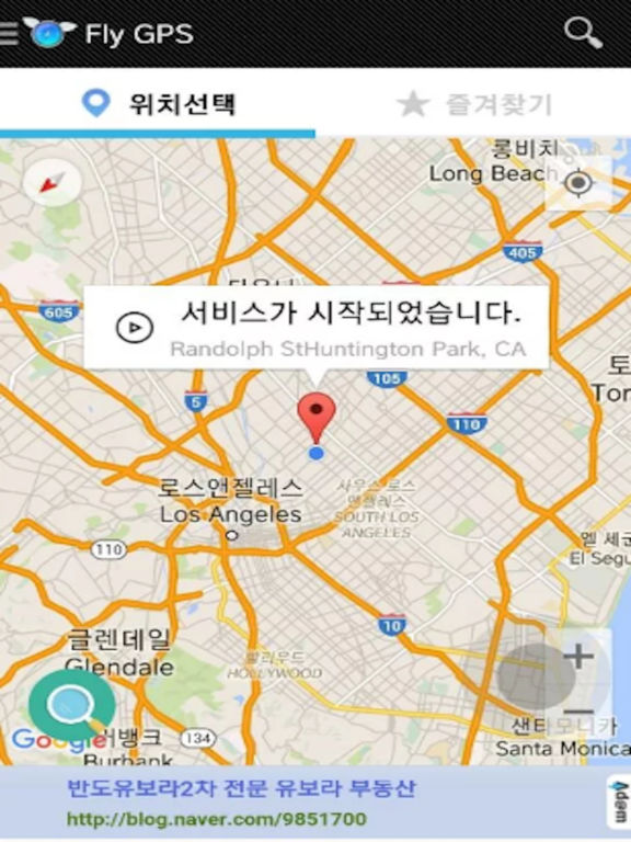 Fake & Fly GPS Joystick & Routes Change location IPA Cracked