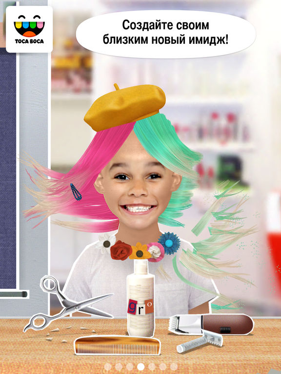 Toca Hair Salon Me Screenshot