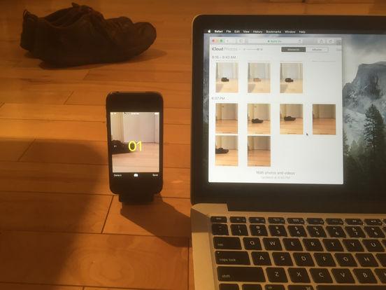 Bantay - Time Lapse Watchdog Screenshots