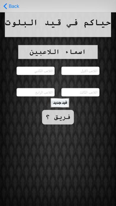 CardQaids Screenshot on iOS