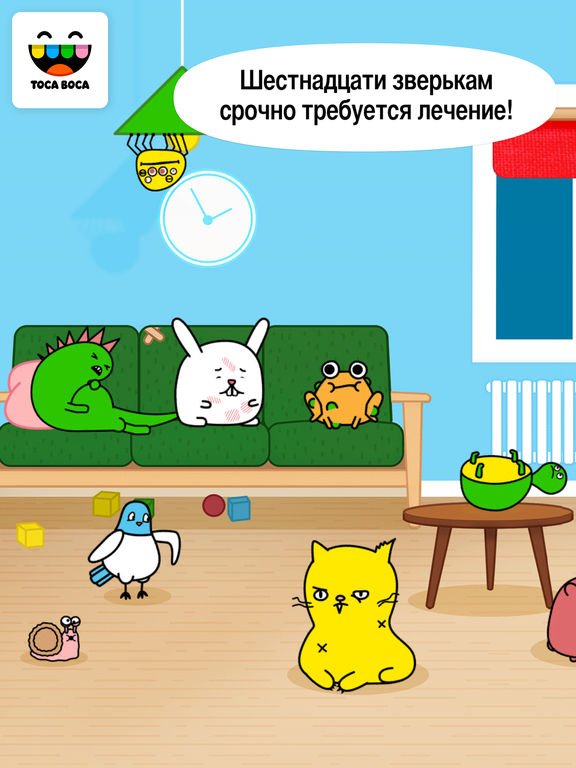 Toca Pet Doctor Screenshot