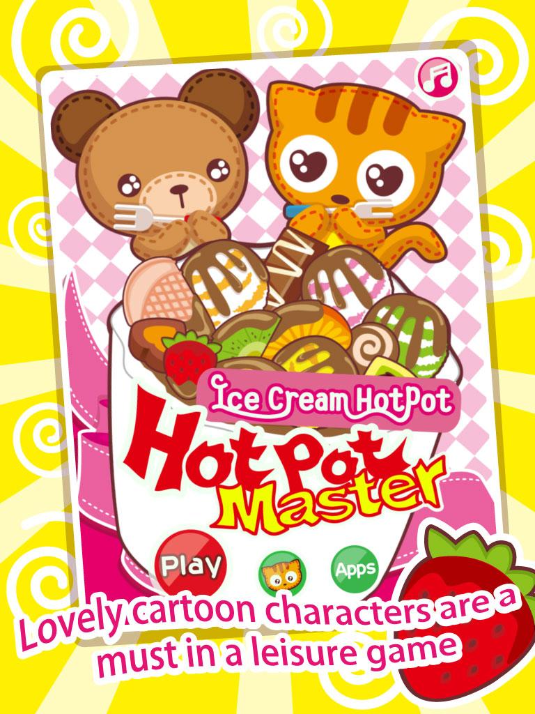 Hot PotMaster-Ice Cream Hot pot (火锅达人-雪糕火锅)火鍋達人-雪糕火鍋