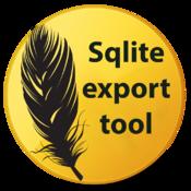 轉換工具 sqlite