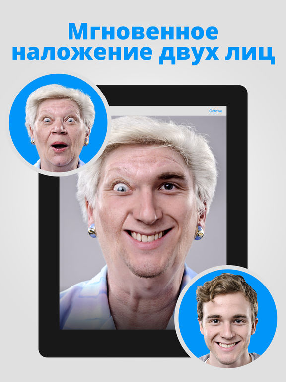 Face Switch - Change & Swap Screenshot