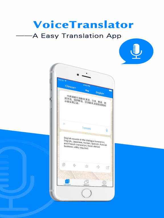 App Shopper: Voice translation Officer - real voice dialogue