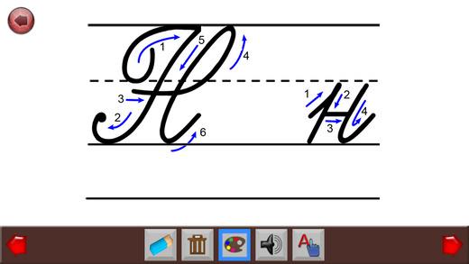 Hebrew Handwriting Chart