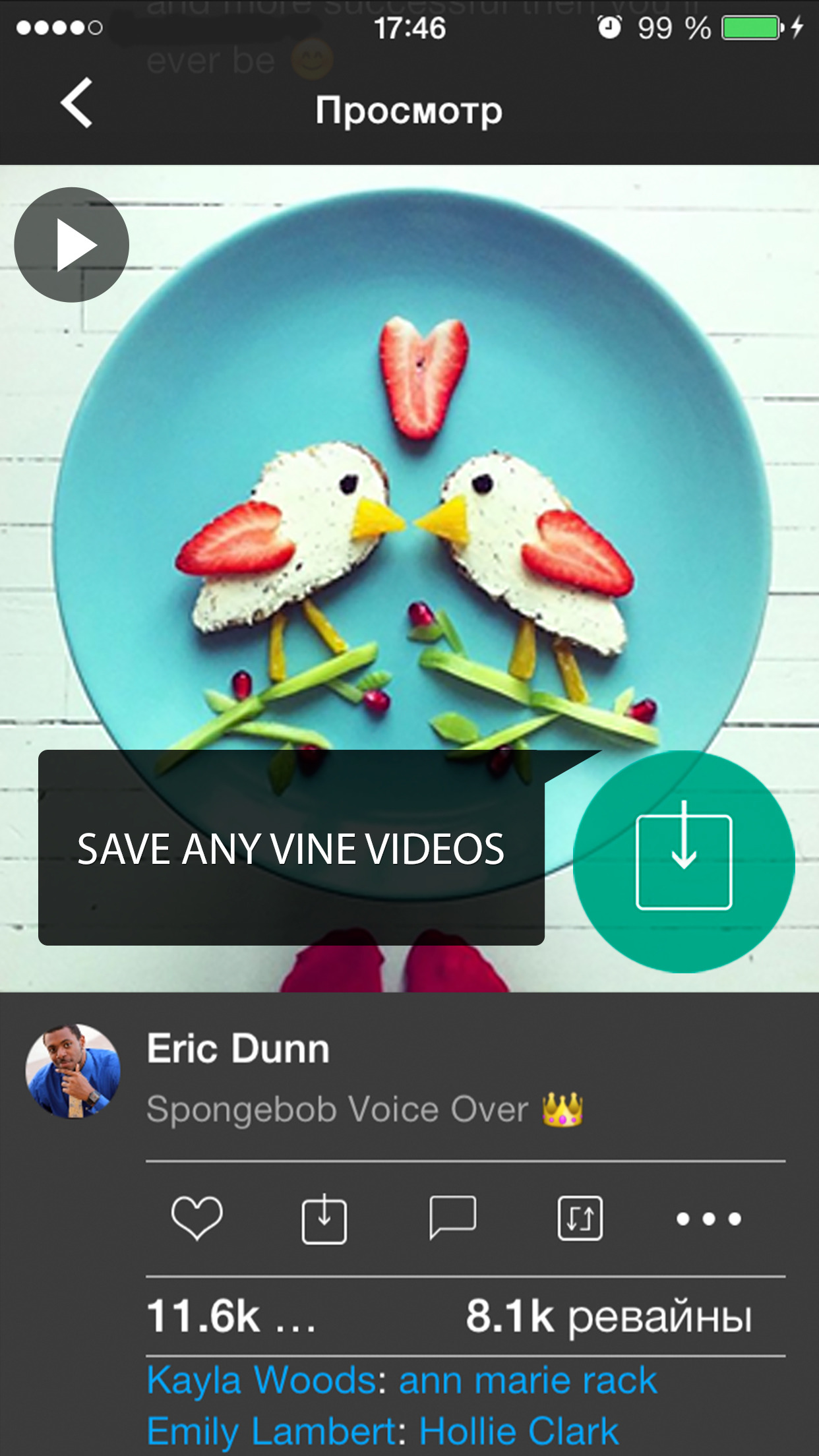 InstantSave - Save Photos & Videos From Instagram and Vine screenshot-3