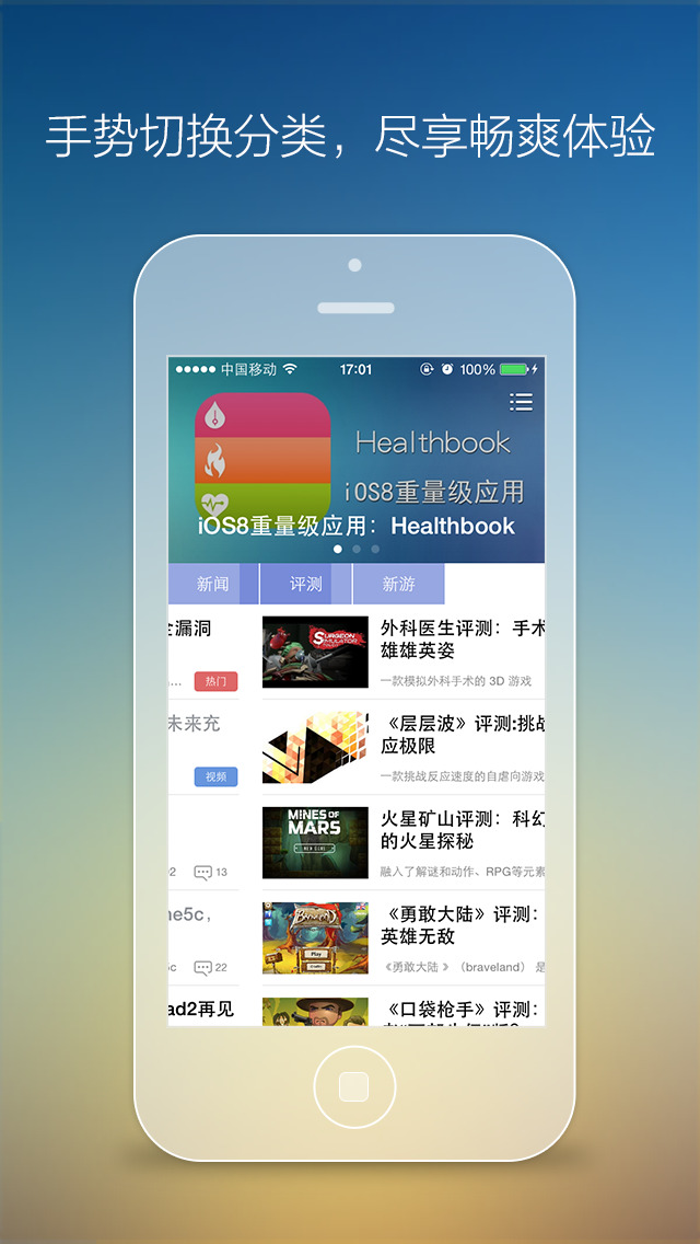 Tongbu Assistant - 同步助手 Daily synchronization recommendation