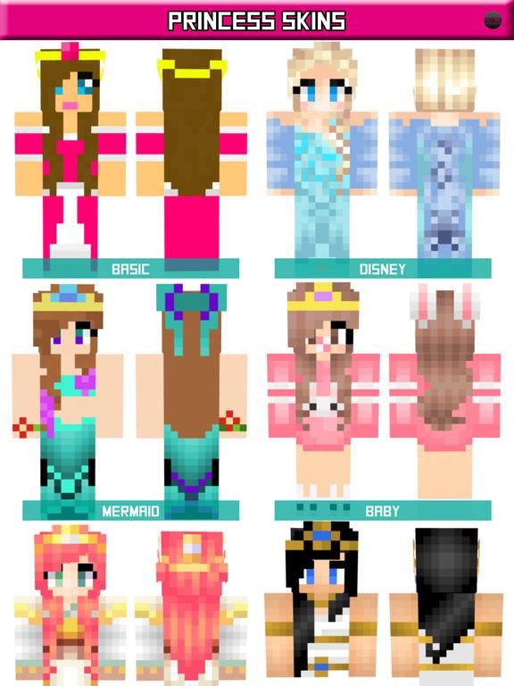 скин принцессы для майнкрафт #6