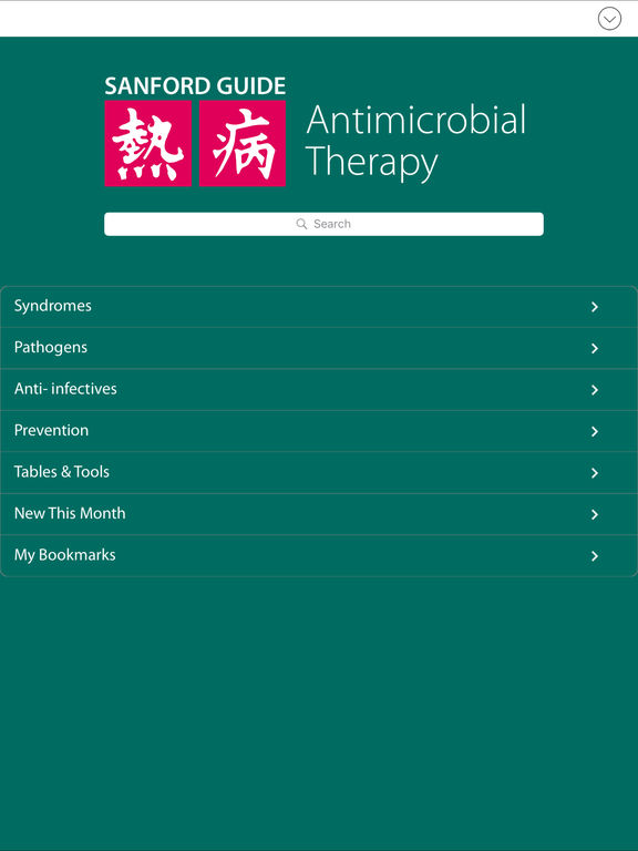 Take a look at our 2 Sanford Guide promo codes including 2 sales. Most popular now: Antimicrobial Therapy Guide starting at $ Latest offer: Antimicrobial Therapy Guide starting at $